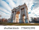 historical marble arch arco... | Shutterstock . vector #778451590