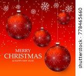 christmas light vector... | Shutterstock .eps vector #778465660