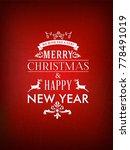 merry christmas  25 december  | Shutterstock .eps vector #778491019