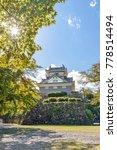 Small photo of Scenery of the Echizen Ono jo castle in Fukui, Japan