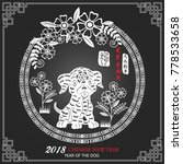 2018 lunar chinese new year of... | Shutterstock .eps vector #778533658