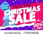 christmas sale  xmas discount... | Shutterstock .eps vector #778536838