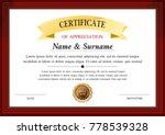 certificate template  warranty
