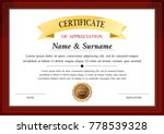 certificate template  warranty | Shutterstock .eps vector #778539328