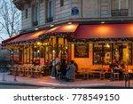 Paris  France December 17  2016 ...