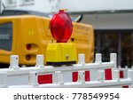 closed road to repair | Shutterstock . vector #778549954
