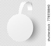 white empty round self adhesive ... | Shutterstock .eps vector #778558840