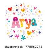 arya feminine given name...
