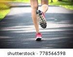 close up shoes  legs. sport... | Shutterstock . vector #778566598