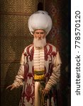 Small photo of ISTANBUL, TURKEY, DECEMBER 19, 2017: Wax sculpture of Suleiman the Magnificent, the tenth and longest-reigning sultan of the Ottoman Empire on display at Madame Tussauds Istanbul.