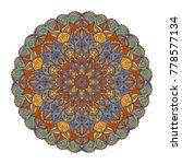 mandala ornament. arabic ... | Shutterstock .eps vector #778577134