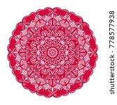 mandala ornament. arabic ... | Shutterstock .eps vector #778577938