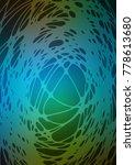 vertical abstract doodle...   Shutterstock . vector #778613680