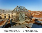 an ancient roof with a corner... | Shutterstock . vector #778630306
