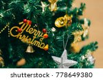 christmas tree decoration | Shutterstock . vector #778649380