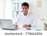 business and people concept  ... | Shutterstock . vector #778661836
