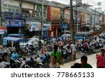 the city centre of phuket at... | Shutterstock . vector #778665133