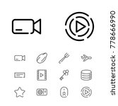 editable icons set with almond  ...