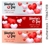 set of valentines day sale... | Shutterstock .eps vector #778667458