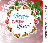 winter holiday greeting card... | Shutterstock .eps vector #778674139