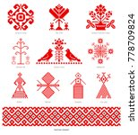 slavic red and belarusian... | Shutterstock . vector #778709824