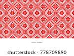 slavic red and belarusian... | Shutterstock . vector #778709890