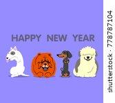 happy new year dog 2018 vector | Shutterstock .eps vector #778787104