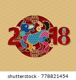 2018 chinese new year  year of... | Shutterstock .eps vector #778821454
