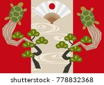 clip art of japanese new year