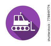 bulldozer vector flat icon. | Shutterstock .eps vector #778849774