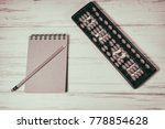 mental arithmetic background | Shutterstock . vector #778854628