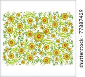abstract floral ornament with... | Shutterstock .eps vector #77887429