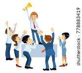 social teamwork concept....   Shutterstock .eps vector #778883419