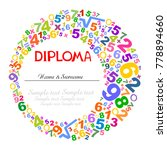 certificates kindergarten and... | Shutterstock .eps vector #778894660