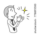 businessman clapping hand to... | Shutterstock .eps vector #778895500