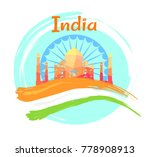 independence day of india on...