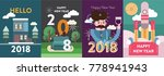 happy new year poster set | Shutterstock .eps vector #778941943