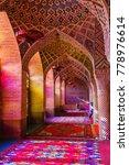 shiraz  iran   november 21 ...   Shutterstock . vector #778976614