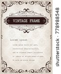 vintage frame with beautiful... | Shutterstock .eps vector #778988548