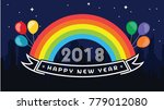 2018 happy new year text for... | Shutterstock .eps vector #779012080