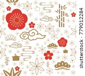 japanese icon vector. red and... | Shutterstock .eps vector #779012284