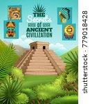 maya cartoon poster with... | Shutterstock .eps vector #779018428