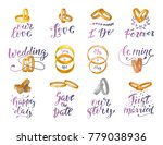 wedding sign and rings vector... | Shutterstock .eps vector #779038936