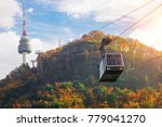 cable car to seoul n tower with ... | Shutterstock . vector #779041270