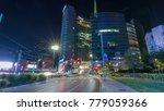 milan  italy   circa july 2017  ... | Shutterstock . vector #779059366