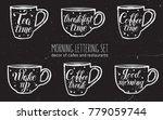 morning lettering set.... | Shutterstock .eps vector #779059744