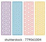 decorative geometric line...   Shutterstock .eps vector #779061004