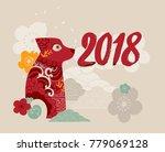 oriental dog illustration  ... | Shutterstock .eps vector #779069128