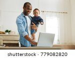 typing. attractive alert young... | Shutterstock . vector #779082820