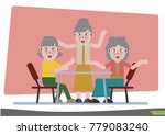 elderly society and his way of... | Shutterstock .eps vector #779083240